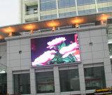 큰 옥외 광고 풀 컬러 발광 다이오드 표시 스크린
