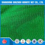 Сеть 100% тени Agrigulture Sun парника зеленого цвета HDPE девственницы