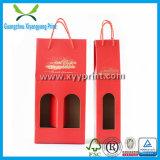 Boîte cadeau en papier personnalisée à bon prix avec poignée PP