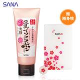 Il Giappone ha incluso il muscolo sensibile di pulizia d'idratazione della pulitrice 150g della crema di pulizia del latte di soia di Sana disponibile per le donne incinte