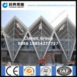 Edificio de acero de la exposición hermosa grande para el acceso