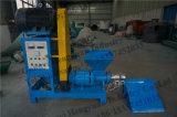 De Machine van de Briket van de Houten Houtskool van de biomassa/de Machine van de Briket van de Schil van de Rijst