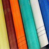 Сетка ткани провода стеклоткани (5mm*5mm или 10mm*10mm)