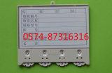 Digitare ad un 10*8.8cm la scheda materiale magnetica del magazzino della scheda di memoria di scheda con i numeri