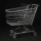 [125ل] صنع وفقا لطلب الزّبون يتوفّر تسوق مغازة كبرى دفع عربة