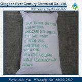 나트륨 안식향산염 (CAS 아니오 532-32-1)의 고품질 음식 급료 가격
