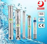 J800 15HP 11kwの深い井戸の浸水許容の携帯用水ポンプ
