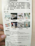 DIYのための紫外線ユニバーサル接着剤