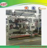 Двойной станции экструзии выдувного формования машины /30L HDPE пластиковые бутылки механизма
