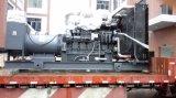 275kw Shangchai Dieselgenerator-Set-Reservegenerator mit Ce/ISO Zustimmung