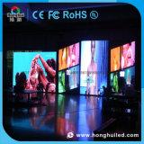 屋内フルカラーの広告P4 LED表示印