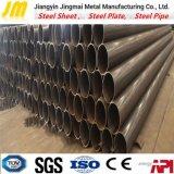 En10219 S335j2h Sawlの鋼管