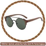 W3066人の高級な薄板にされた木製の方法多彩なフィルムによって分極されるサングラス