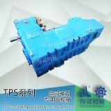 Boîte de vitesses pour Jiangyin Deling Co-Rotating double vis extrudeuse