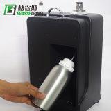 においのマーケティング装置電気香水の拡散器のにおいの香りの噴霧器の拡散HS-2001