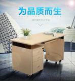 사무용 가구 책상 사무실 테이블 책상