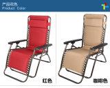 무한대 무중력 의자, 베이지색 및 Burgundy