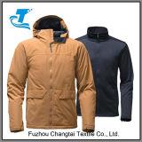 Горячие люди 3 способа сбывания в 1 куртке