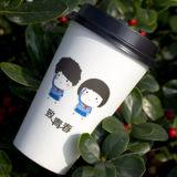 Tazas de té de papel de papel de la categoría alimenticia el 100% Mateial 2.5oz para la bebida caliente