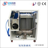 الصين صناعة [هّو] مولّد [كر نجن] كربون تنظيف آلة لأنّ سيارات
