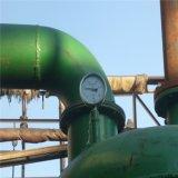 Equipamento pequeno da destilação do petróleo essencial da capacidade para o óleo lubrificante Waste e o petróleo preto do carro