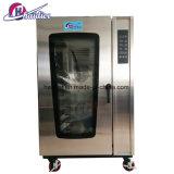 Булочной машин электрический хлеб печь мини пекарни оборудование Конвекционная печь