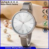 De Polshorloges van de Manier van het Horloge van het Kwarts van de Vrouw van het Embleem van de douane voor Dames (wy-17006C)