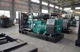 160kw Yuchai moteur 200kVA Groupe électrogène diesel à usage industriel