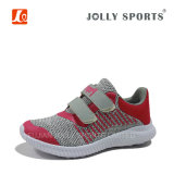 أطفال مريحة يركض رياضة أحذية مع [فلنيت] فرعة حذاء