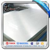 Commerce de gros de SUS201 Plaque en acier inoxydable prix par kg