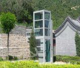中国の製造業者のホームエレベーターの別荘のパノラマ式のエレベーター
