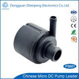 액체 전달자 수도 펌프를 냉각하는 소형 BLDC 12V