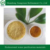 オンライン熱い販売高い純度の多アルミニウム塩化物