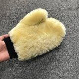 Sheepskin Glove, Car Care wash-out memo