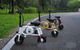 400W를 가진 접히는 전기 자전거