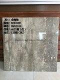 美しい建築材料の十分に磨かれた艶をかけられた床の石のタイル
