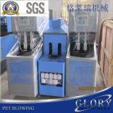 Halbautomatischer Flaschen-Schlag-formenmaschine