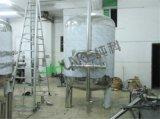Sistema del filtro da trattamento delle acque dell'acciaio inossidabile