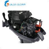 Haut de la qualité de la vente d'usine 15 HP moteur hors-bord de l'essence 2 temps de démarrage manuel de contrôle de timon 246cc 11kw Bateau de Moteur