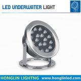 Heißes Swimmingpool-Unterwasserlicht des Verkaufs-RGBW 18W LED