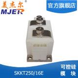 Le module de diode Skkt 250A 1600v Type de Semikron