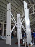 ポータブルの自由エネルギー200W 12V/24V海洋のVawtの縦の風力発電機