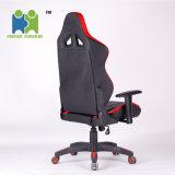 (MUIFA) прочный высокие Blck наклон кресла компьютерных игр