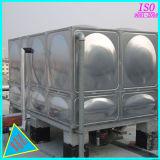 O tanque de água em aço inoxidável para uma agricultura de fábrica para uso doméstico