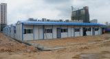 Подгонянное здание стальной структуры низкой стоимости полуфабрикат светлое