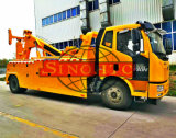 FAW重い道のレッカー車10トンの、頑丈なレッカー車