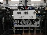 Vollautomatischer vertikaler Typ heißer Messer-Film-lamellierende Maschine [GFM-126SCR]