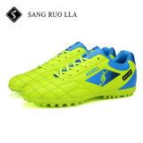 حارّة يبيع جيّدة نوعية داخليّة كرة قدم كرة قدم أحذية