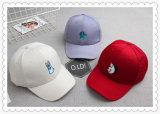 Kundenspezifisches Firmenzeichen C der Baumwollmaterielle Schutzkappen-3D Stickerei mit Plastikabschluß