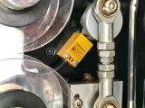 Elektrischer farbiger Streifenschreiber (HP-23)